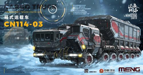 The Wandering Earth: Transport Truck CN114-03 - 1:100 - Meng
