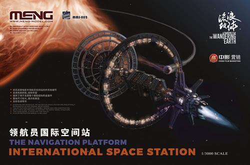The Wandering Earth: The Navigation Platform International Space Station - 1:3000 - Meng
